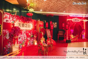 Kiong Art Wedding Event Kuala Lumpur Malaysia Event and Wedding Decoration Company One-stop Wedding Planning Services Wedding Theme Oriental Theme Restaurant LTP Sdn Bhd A04-A15