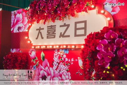 Kiong Art Wedding Event Kuala Lumpur Malaysia Event and Wedding Decoration Company One-stop Wedding Planning Services Wedding Theme Oriental Theme Restaurant LTP Sdn Bhd A04-A19
