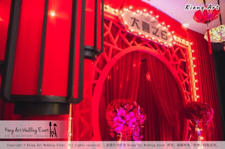 Kiong Art Wedding Event Kuala Lumpur Malaysia Event and Wedding Decoration Company One-stop Wedding Planning Services Wedding Theme Oriental Theme Restaurant LTP Sdn Bhd A04-A21