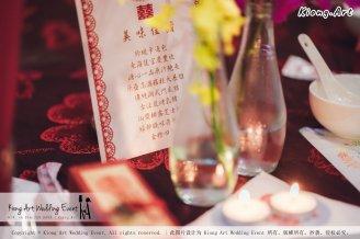 Kiong Art Wedding Event Kuala Lumpur Malaysia Event and Wedding Decoration Company One-stop Wedding Planning Services Wedding Theme Oriental Theme Restaurant LTP Sdn Bhd A04-A36