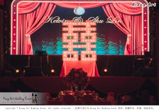 Kiong Art Wedding Event Kuala Lumpur Malaysia Event and Wedding Decoration Company One-stop Wedding Planning Services Wedding Theme Oriental Theme Restaurant LTP Sdn Bhd A04-A41
