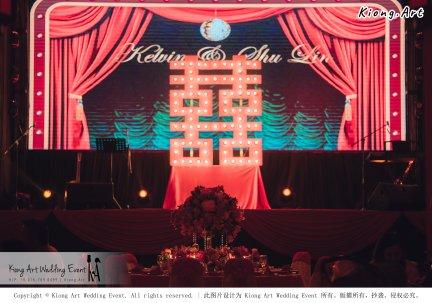 Kiong Art Wedding Event Kuala Lumpur Malaysia Event and Wedding Decoration Company One-stop Wedding Planning Services Wedding Theme Oriental Theme Restaurant LTP Sdn Bhd A04-A41