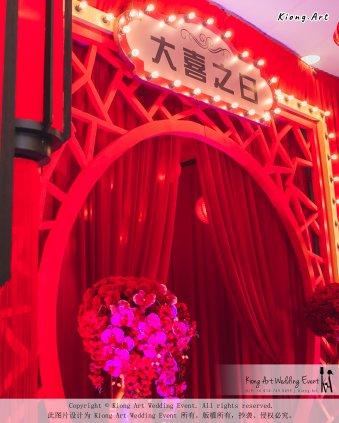Kiong Art Wedding Event Kuala Lumpur Malaysia Event and Wedding Decoration Company One-stop Wedding Planning Services Wedding Theme Oriental Theme Restaurant LTP Sdn Bhd A04-A81
