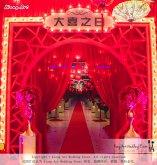Kiong Art Wedding Event Kuala Lumpur Malaysia Event and Wedding Decoration Company One-stop Wedding Planning Services Wedding Theme Oriental Theme Restaurant LTP Sdn Bhd A04-A84