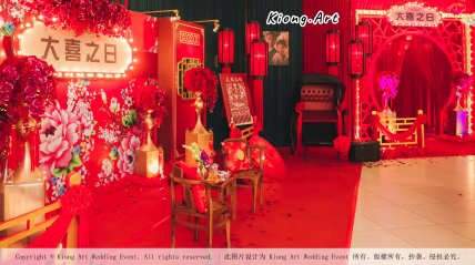 Kiong Art Wedding Event Kuala Lumpur Malaysia Event and Wedding Decoration Company One-stop Wedding Planning Services Wedding Theme Oriental Theme Restaurant LTP Sdn Bhd A04-A92