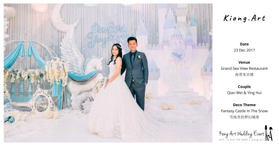 Kiong Art Wedding Event Kuala Lumpur Malaysia Wedding Decoration One-stop Wedding Planning Wedding Theme Fantasy Castle In The Snow Grand Sea View Restaurant A06-A00-03