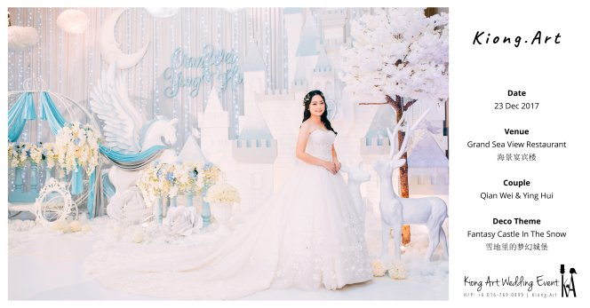 Kiong Art Wedding Event Kuala Lumpur Malaysia Wedding Decoration One-stop Wedding Planning Wedding Theme Fantasy Castle In The Snow Grand Sea View Restaurant A06-A00-06