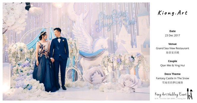 Kiong Art Wedding Event Kuala Lumpur Malaysia Wedding Decoration One-stop Wedding Planning Wedding Theme Fantasy Castle In The Snow Grand Sea View Restaurant A06-A00-07