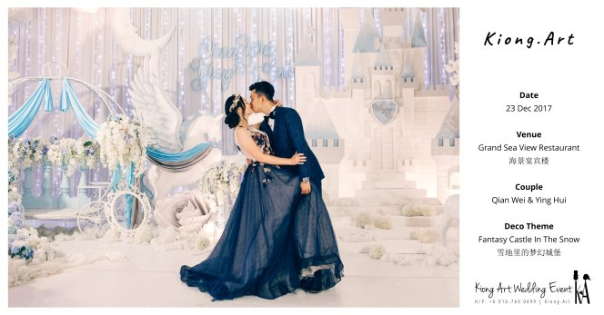 Kiong Art Wedding Event Kuala Lumpur Malaysia Wedding Decoration One-stop Wedding Planning Wedding Theme Fantasy Castle In The Snow Grand Sea View Restaurant A06-A00-08