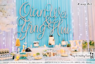 Kiong Art Wedding Event Kuala Lumpur Malaysia Wedding Decoration One-stop Wedding Planning Wedding Theme Fantasy Castle In The Snow Grand Sea View Restaurant A06-A01-26