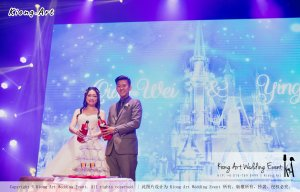 Kiong Art Wedding Event Kuala Lumpur Malaysia Wedding Decoration One-stop Wedding Planning Wedding Theme Fantasy Castle In The Snow Grand Sea View Restaurant A06-A01-46