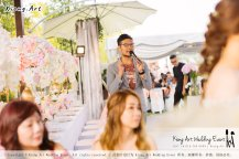 Kiong Art Wedding Event Kuala Lumpur Malaysia Wedding Decoration One-stop Wedding Planning Wedding Theme Romantic Garden Wedding Kluang Container Swimming Pool Homestay A05-A01-037
