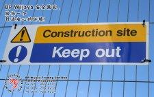 BP Wijaya Trading Sdn Bhd 马来西亚 彭亨 关丹 淡马鲁 文德甲 安全 篱笆 制造商 提供 篱笆 建筑材料 给 发展商 花园 公寓 住家 工厂 果园 社会 安全藩篱 建设 A01-08