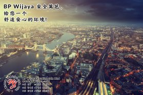 BP Wijaya Trading Sdn Bhd 马来西亚 彭亨 关丹 淡马鲁 文德甲 安全 篱笆 制造商 提供 篱笆 建筑材料 给 发展商 花园 公寓 住家 工厂 果园 社会 安全藩篱 建设 A01-18