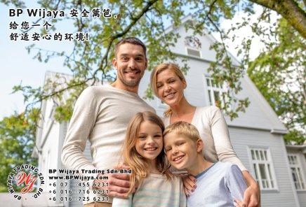 BP Wijaya Trading Sdn Bhd 马来西亚 彭亨 关丹 淡马鲁 文德甲 安全 篱笆 制造商 提供 篱笆 建筑材料 给 发展商 花园 公寓 住家 工厂 果园 社会 安全藩篱 建设 A01-19