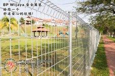 BP Wijaya Trading Sdn Bhd 马来西亚 彭亨 关丹 淡马鲁 文德甲 安全 篱笆 制造商 提供 篱笆 建筑材料 给 发展商 花园 公寓 住家 工厂 果园 社会 安全藩篱 建设 A01-24