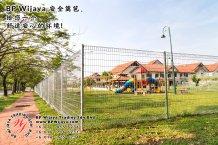 BP Wijaya Trading Sdn Bhd 马来西亚 彭亨 关丹 淡马鲁 文德甲 安全 篱笆 制造商 提供 篱笆 建筑材料 给 发展商 花园 公寓 住家 工厂 果园 社会 安全藩篱 建设 A01-25