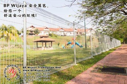 BP Wijaya Trading Sdn Bhd 马来西亚 彭亨 关丹 淡马鲁 文德甲 安全 篱笆 制造商 提供 篱笆 建筑材料 给 发展商 花园 公寓 住家 工厂 果园 社会 安全藩篱 建设 A01-26