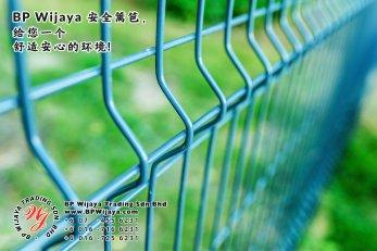 BP Wijaya Trading Sdn Bhd 马来西亚 彭亨 关丹 淡马鲁 文德甲 安全 篱笆 制造商 提供 篱笆 建筑材料 给 发展商 花园 公寓 住家 工厂 果园 社会 安全藩篱 建设 A01-28