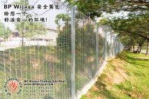 BP Wijaya Trading Sdn Bhd 马来西亚 彭亨 关丹 淡马鲁 文德甲 安全 篱笆 制造商 提供 篱笆 建筑材料 给 发展商 花园 公寓 住家 工厂 果园 社会 安全藩篱 建设 A01-29