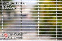 BP Wijaya Trading Sdn Bhd 马来西亚 彭亨 关丹 淡马鲁 文德甲 安全 篱笆 制造商 提供 篱笆 建筑材料 给 发展商 花园 公寓 住家 工厂 果园 社会 安全藩篱 建设 A01-30