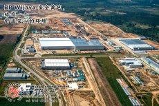 BP Wijaya Trading Sdn Bhd 马来西亚 彭亨 关丹 淡马鲁 文德甲 安全 篱笆 制造商 提供 篱笆 建筑材料 给 发展商 花园 公寓 住家 工厂 果园 社会 安全藩篱 建设 A01-37