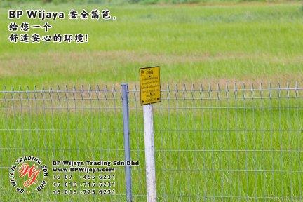 BP Wijaya Trading Sdn Bhd 马来西亚 彭亨 关丹 淡马鲁 文德甲 安全 篱笆 制造商 提供 篱笆 建筑材料 给 发展商 花园 公寓 住家 工厂 果园 社会 安全藩篱 建设 A01-02
