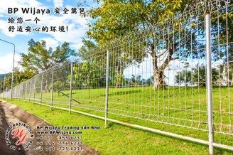 BP Wijaya Trading Sdn Bhd 马来西亚 彭亨 关丹 淡马鲁 文德甲 安全 篱笆 制造商 提供 篱笆 建筑材料 给 发展商 花园 公寓 住家 工厂 果园 社会 安全藩篱 建设 A01-50