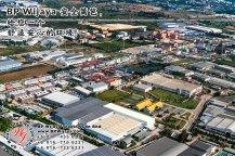 BP Wijaya Trading Sdn Bhd 马来西亚 彭亨 关丹 淡马鲁 文德甲 安全 篱笆 制造商 提供 篱笆 建筑材料 给 发展商 花园 公寓 住家 工厂 果园 社会 安全藩篱 建设 A01-54