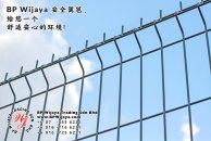 BP Wijaya Trading Sdn Bhd 马来西亚 彭亨 关丹 淡马鲁 文德甲 安全 篱笆 制造商 提供 篱笆 建筑材料 给 发展商 花园 公寓 住家 工厂 果园 社会 安全藩篱 建设 A01-58