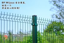 BP Wijaya Trading Sdn Bhd 马来西亚 彭亨 关丹 淡马鲁 文德甲 安全 篱笆 制造商 提供 篱笆 建筑材料 给 发展商 花园 公寓 住家 工厂 果园 社会 安全藩篱 建设 A01-65