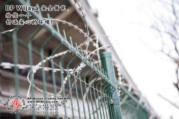 BP Wijaya Trading Sdn Bhd 马来西亚 彭亨 关丹 淡马鲁 文德甲 安全 篱笆 制造商 提供 篱笆 建筑材料 给 发展商 花园 公寓 住家 工厂 果园 社会 安全藩篱 建设 A01-05