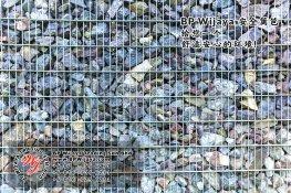BP Wijaya Trading Sdn Bhd 马来西亚 彭亨 关丹 淡马鲁 文德甲 安全 篱笆 制造商 提供 篱笆 建筑材料 给 发展商 花园 公寓 住家 工厂 果园 社会 安全藩篱 建设 A01-80