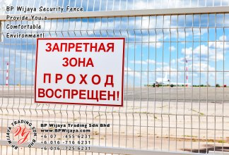 BP Wijaya Trading Sdn Bhd Malaysia Pahang Kuantan Temerloh Mentakab Manufacturer of Safety Fences Building Materials for Housing Construction Site Industial Security Fencing Factory A01-35