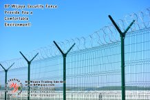 BP Wijaya Trading Sdn Bhd Malaysia Pahang Kuantan Temerloh Mentakab Manufacturer of Safety Fences Building Materials for Housing Construction Site Industial Security Fencing Factory A01-51