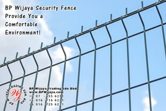 BP Wijaya Trading Sdn Bhd Malaysia Pahang Kuantan Temerloh Mentakab Manufacturer of Safety Fences Building Materials for Housing Construction Site Industial Security Fencing Factory A01-58