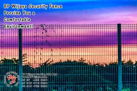 BP Wijaya Trading Sdn Bhd Malaysia Pahang Kuantan Temerloh Mentakab Manufacturer of Safety Fences Building Materials for Housing Construction Site Industial Security Fencing Factory A01-69