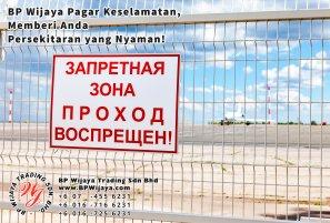 BP Wijaya Trading Sdn Bhd Malaysia Pahang Kuantan Temerloh Mentakab Pengeluar Pagar Keselamatan Pagar Taman Bangunan dan Kilang dan Rumah untuk Bandar Pemborong Pagar A01-35