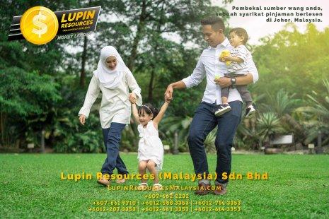 Johor Syarikat Pinjaman Berlesen Lupin Resources Malaysia SDN BHD Pembekal Sumber Wang Anda Kulai Johor Bahru Johor Malaysia Pinjaman Perniagaan Pinjaman Peribadi A01-61