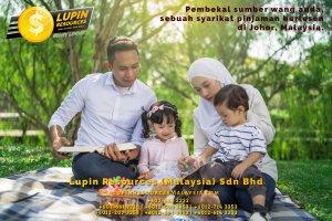 Johor Syarikat Pinjaman Berlesen Lupin Resources Malaysia SDN BHD Pembekal Sumber Wang Anda Kulai Johor Bahru Johor Malaysia Pinjaman Perniagaan Pinjaman Peribadi A01-68
