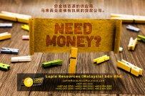 柔佛有执照的贷款公司 Lupin Resources Malaysia SDN BHD 您金钱资源的供应商 古来 柔佛 马来西亚 个人贷款 商业贷款 低利息抵押代款 经济 A01-12