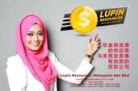 柔佛有执照的贷款公司 Lupin Resources Malaysia SDN BHD 您金钱资源的供应商 古来 柔佛 马来西亚 个人贷款 商业贷款 低利息抵押代款 经济 A01-36