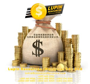 柔佛有执照的贷款公司 Lupin Resources Malaysia SDN BHD 您金钱资源的供应商 古来 柔佛 马来西亚 个人贷款 商业贷款 低利息抵押代款 经济 A01-45