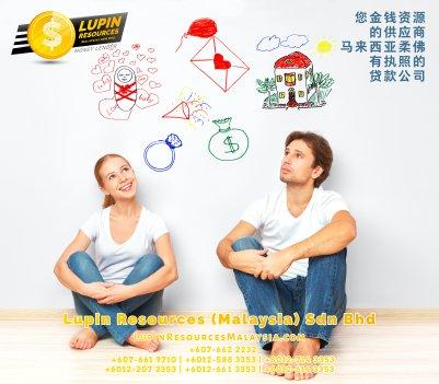 柔佛有执照的贷款公司 Lupin Resources Malaysia SDN BHD 您金钱资源的供应商 古来 柔佛 马来西亚 个人贷款 商业贷款 低利息抵押代款 经济 A01-49
