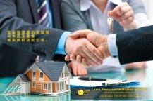 柔佛有执照的贷款公司 Lupin Resources Malaysia SDN BHD 您金钱资源的供应商 古来 柔佛 马来西亚 个人贷款 商业贷款 低利息抵押代款 经济 A01-06