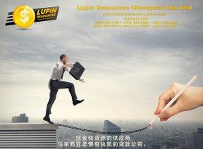 柔佛有执照的贷款公司 Lupin Resources Malaysia SDN BHD 您金钱资源的供应商 古来 柔佛 马来西亚 个人贷款 商业贷款 低利息抵押代款 经济 A01-58