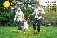 柔佛有执照的贷款公司 Lupin Resources Malaysia SDN BHD 您金钱资源的供应商 古来 柔佛 马来西亚 个人贷款 商业贷款 低利息抵押代款 经济 A01-61