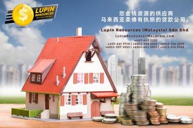 柔佛有执照的贷款公司 Lupin Resources Malaysia SDN BHD 您金钱资源的供应商 古来 柔佛 马来西亚 个人贷款 商业贷款 低利息抵押代款 经济 A01-66