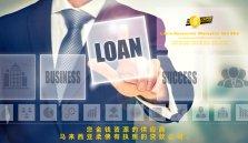 柔佛有执照的贷款公司 Lupin Resources Malaysia SDN BHD 您金钱资源的供应商 古来 柔佛 马来西亚 个人贷款 商业贷款 低利息抵押代款 经济 A01-08