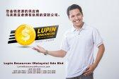 柔佛有执照的贷款公司 Lupin Resources Malaysia SDN BHD 您金钱资源的供应商 古来 柔佛 马来西亚 个人贷款 商业贷款 低利息抵押代款 经济 A01-78